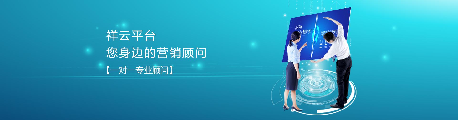 广州全网营销型网站