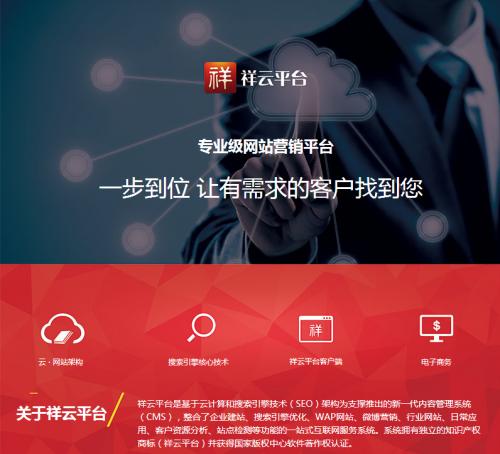 解读广州网站建设要点与如何有效推广
