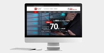 澳捷信息告诉你如何推广企业营销型网站建设