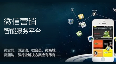 阐述广州网站建设具有哪些优势